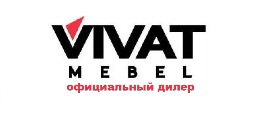 """Интернет магазин фабрики мебели """"VivatMebel"""". Мебель от производителя. Сайт защищён законом РФ об авторском праве и смежных прав. Данный сайт не является договором публичной оферты."""